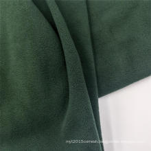 Double-Sided Brushed Polyester Knitted Polar Fleece Fabric