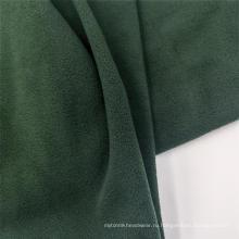 Двусторонняя матовая полиэфирная трикотажная флисовая ткань