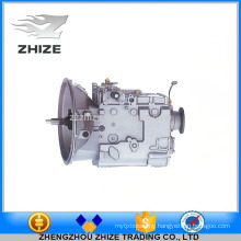QJ805 Five type mechanical transmission synchronizer