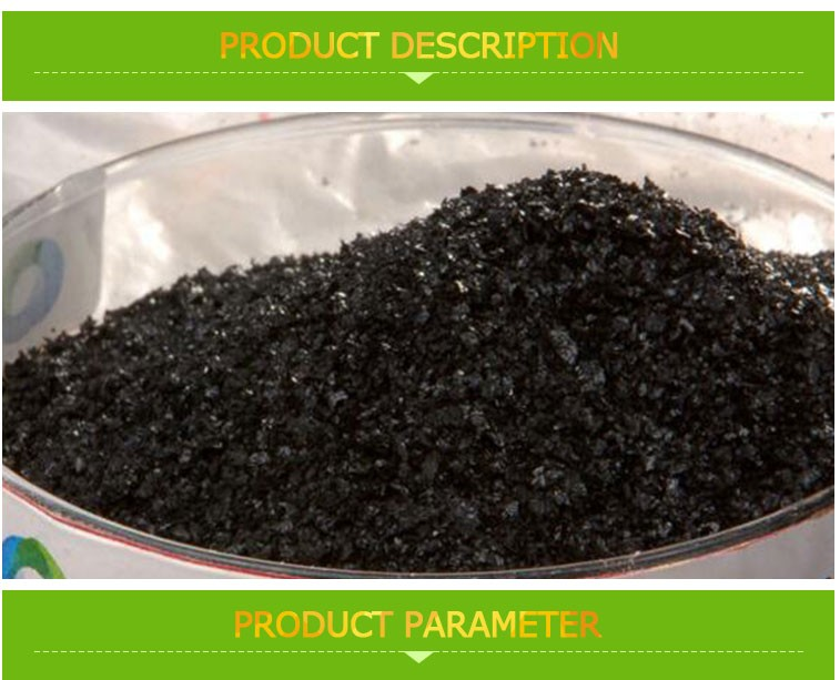 Agricutural fertilizer organic fertilizer potassium humate C9H8K2O4