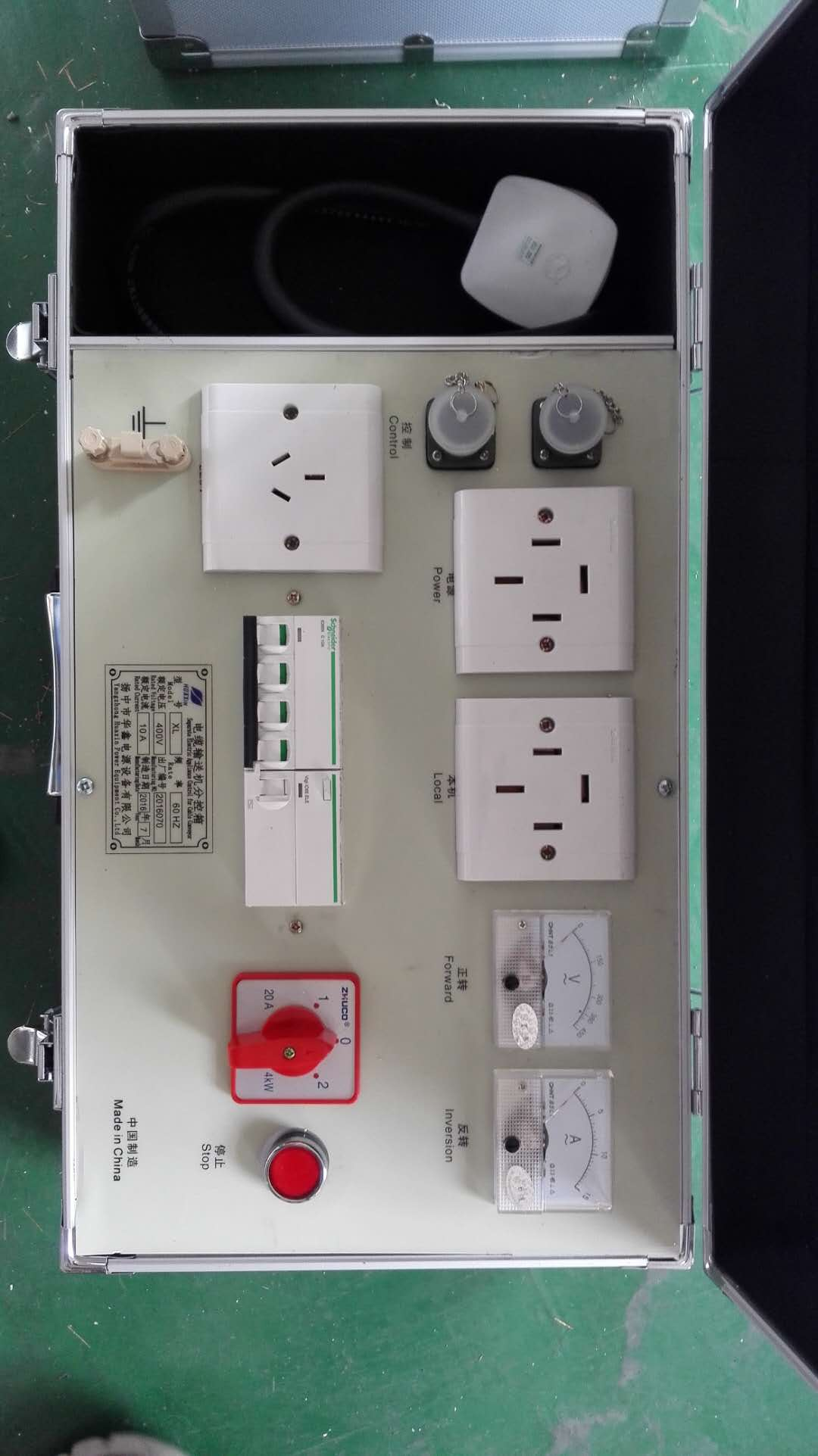 electrical convey switchgear