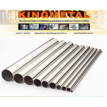 409 /410L 44.6X 0.8mm Automobile Stainless Steel Pipe.