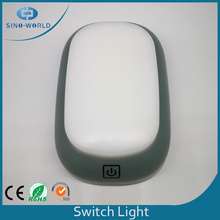 New COB LED Night Light With Touch Botton