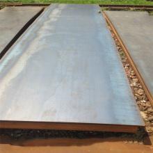 plaque de base plaque de pont en acier au carbone c-45