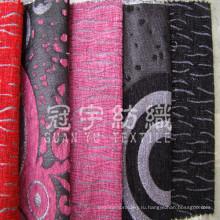 Окрашенная пряжа ткань Шенилл диван для домашнего текстиля