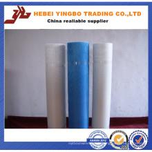 Maille en fibre de verre de 5 mm x 5 mm (fibre de verre YB)