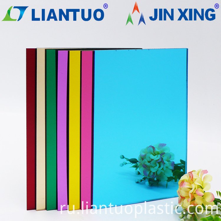3mm Iridescent Mirror Acrylic Glass Sheets