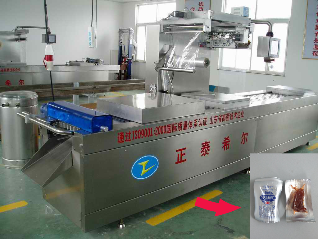Price for Thermoforming Snacks Vacuum Packaging Machine with Aluminum Foil Packaging