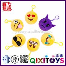 Decorative lovely emoji keychain plush 10cm emoji keychains hot sale cheap emoji keychain wholesale