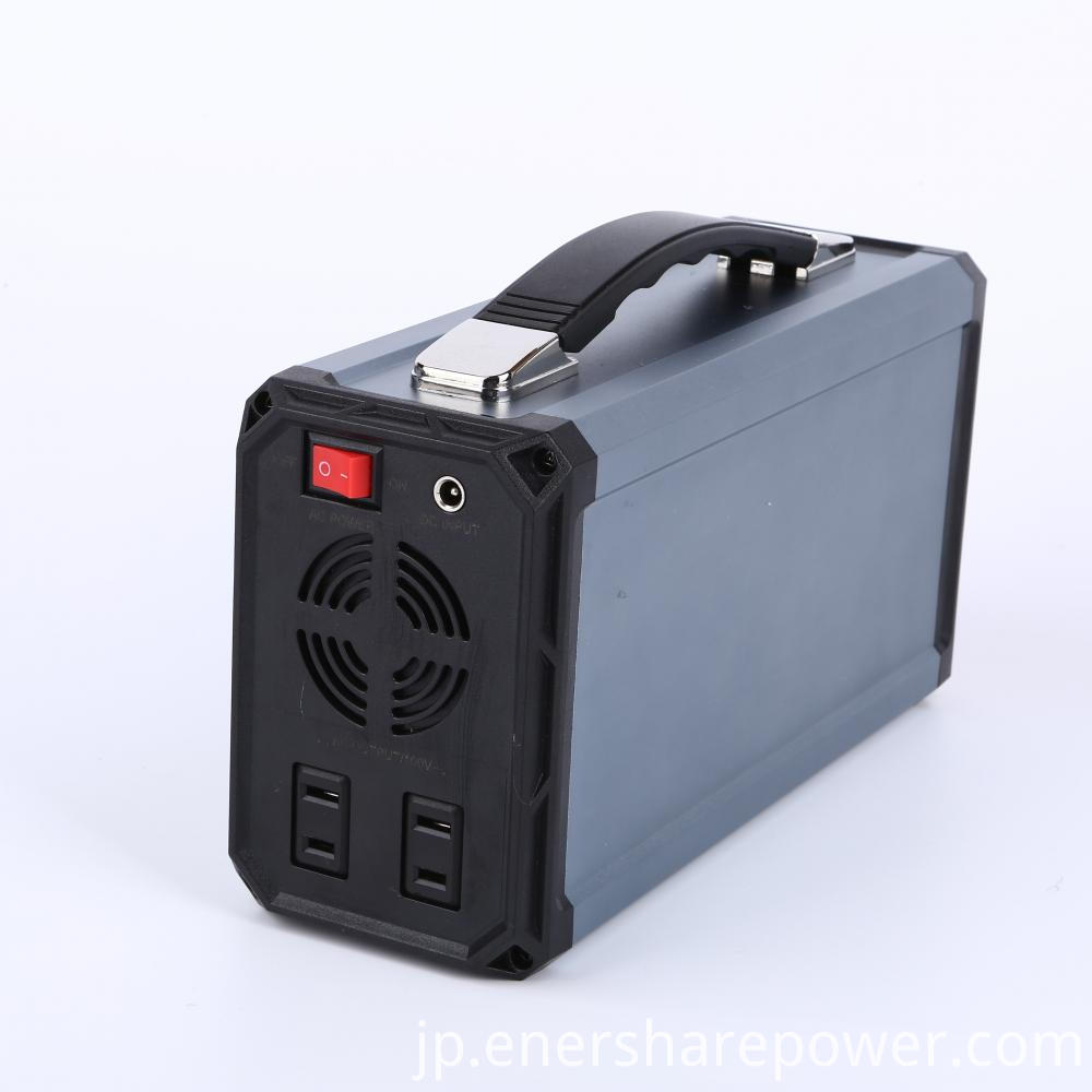 Portable lithium battery power system