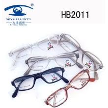 2016 Wholesale Best Quality Kids Optical Frames (HB2011)