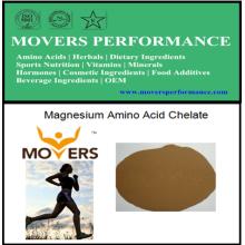 Высококачественный хелат аминокислоты магния