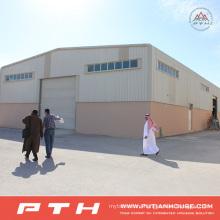 2015 Prefab Industrial Customized Steel Structure Warehous