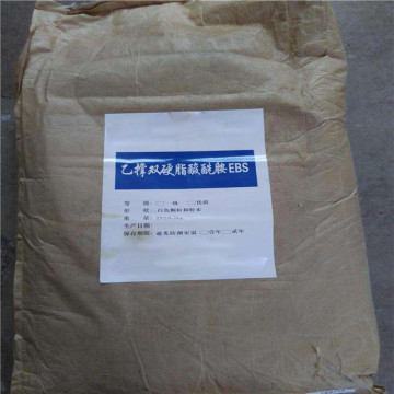 Ethylene Bis Stearamide พร้อม CAS 110-30-5