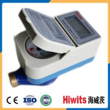 Residential Type Smart Prepaid Water Meter with IC Card