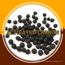 coal based activated carbon ball price in china