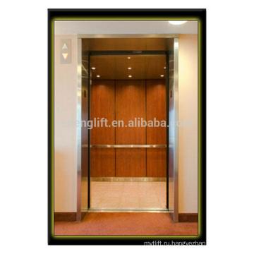 Прямые продажи на заводе всех видов роскошных пассажирский лифт