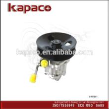 Auto parts power steering pump 5491881 for Chevrolet Lova Spark