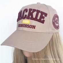 Новый стиль, спортивные рекламные шапки Fast шапочка шапочка шапочка и шерсти трикотажные Hat