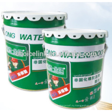 Однокомпонентное полиуретановое водостойкое покрытие для ванной комнаты
