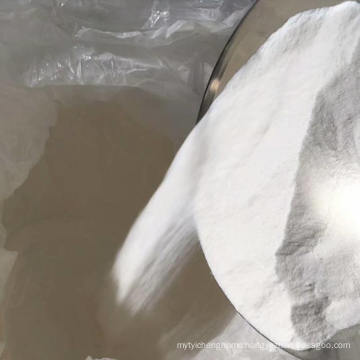 White Powder Appearance and white Color hardening accelerating admixture calcium formate for cement