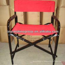 Портативный складной стул директора с Приставной стол