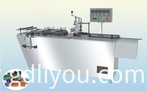 automatic box packing machine mm