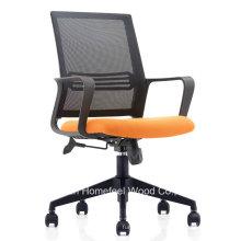 Cadeira de equipe de computador giratória de escritório de baixa qualidade e baixo custo (HF-CH191B)
