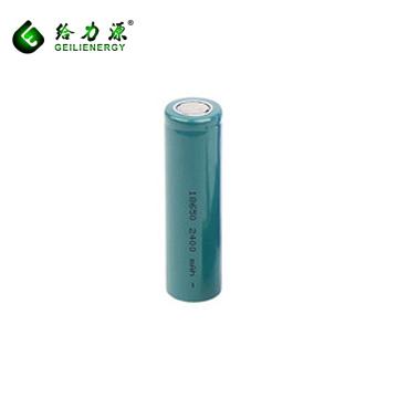 Prix de gros de haute qualité 2400mAh liion 3.7 v batterie li-ion 18650 batterie
