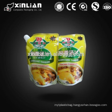 2015 hot sale factory price for stand up pouch with lid, pouch with spout