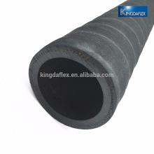гибкий 5-дюймовый плоский/рифленый резиновый всасывания воды шланг