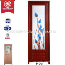 Custom fiberglass PVC Toilet Door with/without Frosted Glass