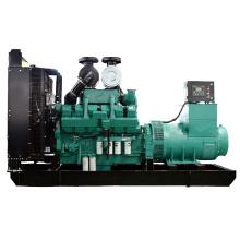 Hot High Quality Silent diesel generator 800kw with cummins engine