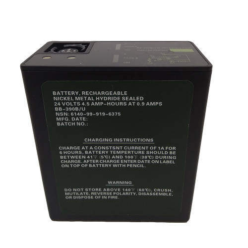 batterie rechargeable haute performance ni-mh