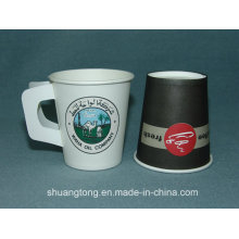 7oz Paper Cup (Cold Cup) Drinking Cups Coffee Disposable High Quality Cups
