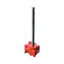 Worm Gear Screw Jack for lifting JWM010 JWM050 JWM100 JWM150 JWM200 jack gearbox
