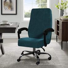 Бархатный домашний офис, растягивающийся стол, обеденный стул, чехлы для одежды