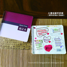 Paper Notebook Cheap Wholesale Custom