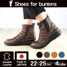 Made in Japan Botas confortáveis 4E curtas com zíper e sidegore