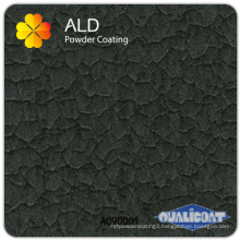 Soft Touch Powder Coating (AC90001)