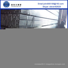 Hot sale square hollow steel pipe