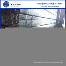 Горячая продажа квадратных полых стальных труб