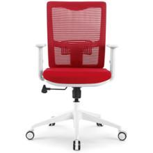Dernière chaise d'ordinateur de station de travail de Red Lift (FOH-XK11)
