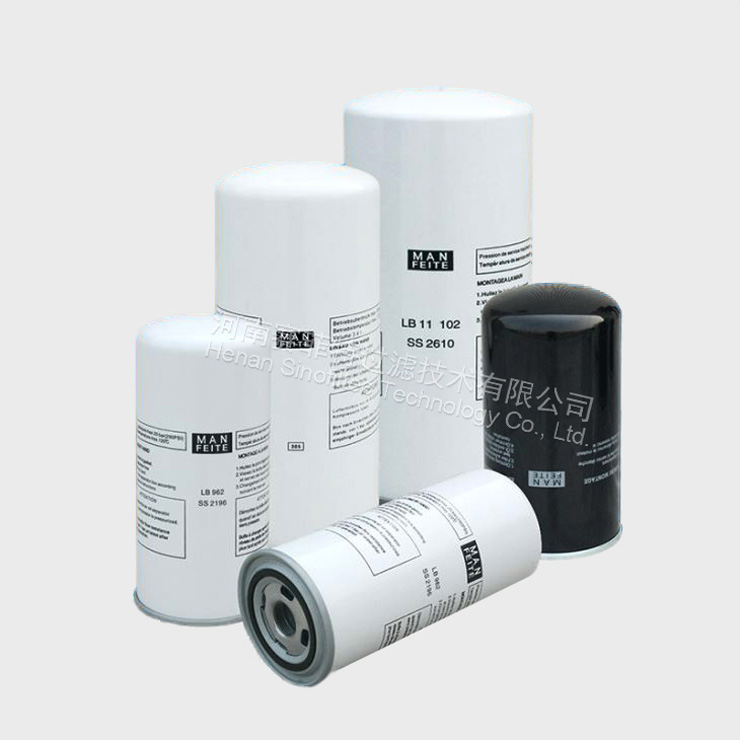 screw compressor oil filter cartridge