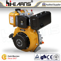 Diesel Engine with Keyway Shaft Robin Yellow Color (HR178F)