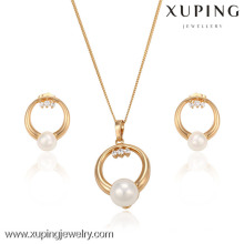 63370- Xuping Most Popular Copper Material Circle Pearl Jewelry Sets