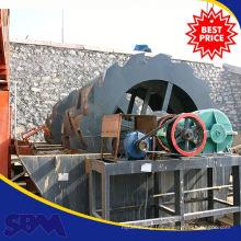 Machine de lavage d'agrégat de type 2LSX1120 d'application de sable avec la capacité 370 t / h