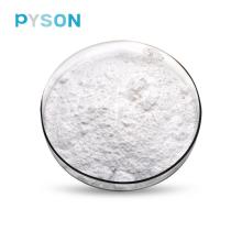 Phytosterol 95% GC Beta-Sitosterol 70% GC