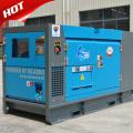 40kva silent diesel generator for sale