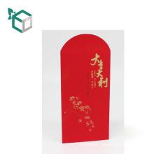 New Design Foil Custom Red Padded Red Packet Envelope